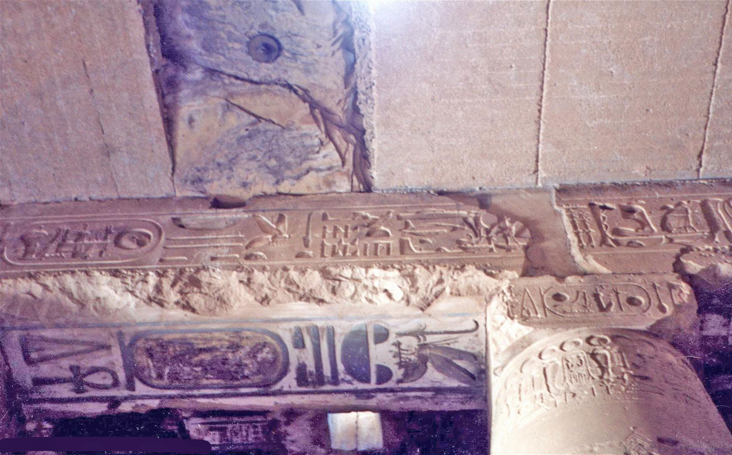 The abydos helicopter and golden section