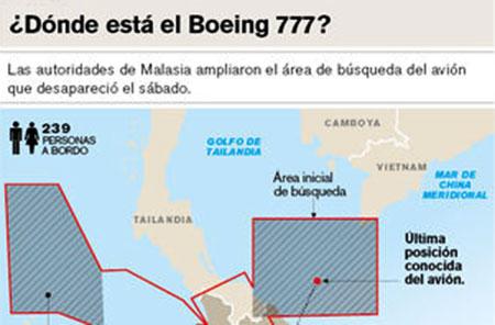 Аштар Шеран берет ответственность на себя в связи с исчезновением MH370 Ashtar06_02