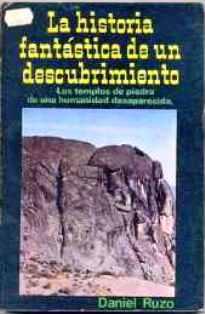 marcahuasi04 02 - Marcahuasi…Supervivientes del Diluvio en los Andes?