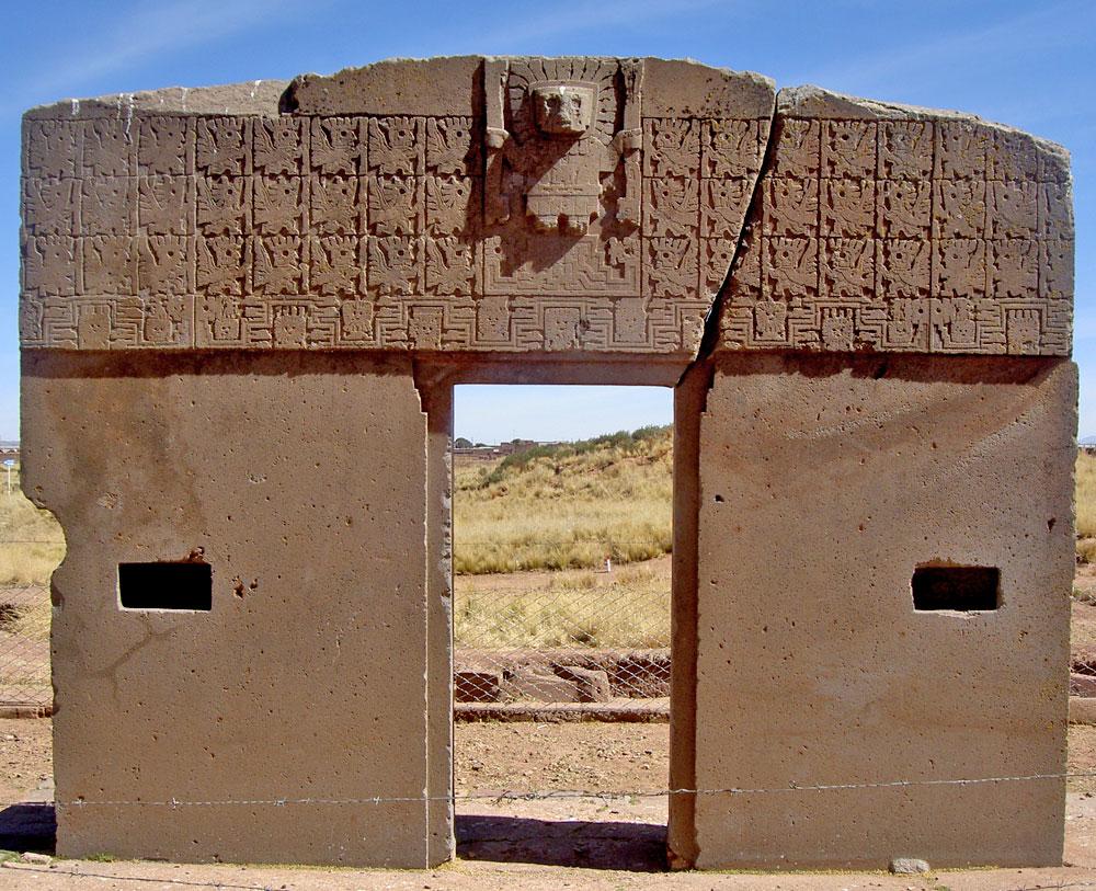 Traducci n del friso de la puerta del sol e identificaci n for Las puertas del sol