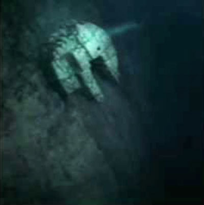spacecraft found in ocean - photo #19