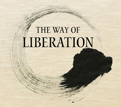 Talat Aziz launches book on spirituality and liberation
