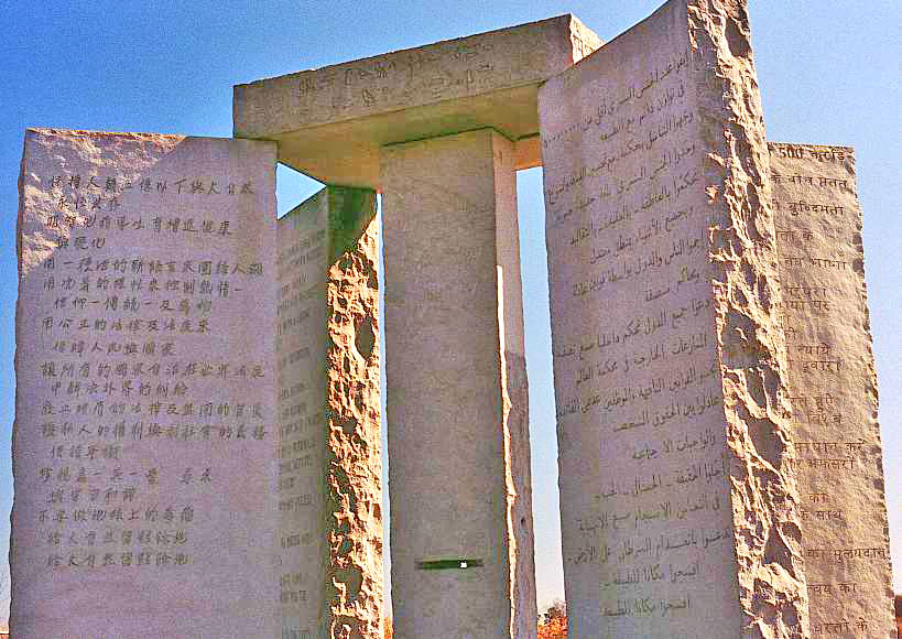 The Georgia Guidestones New Age Reason Or Age Old Treason