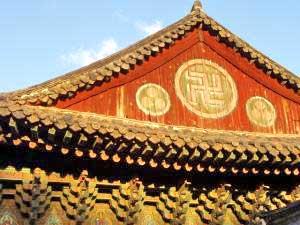 how to join shambalah buddhism