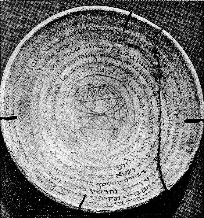 Zohar lilith