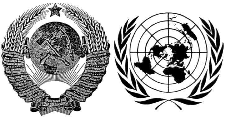 Image result for us un logo saturn