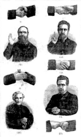 illuminati signals