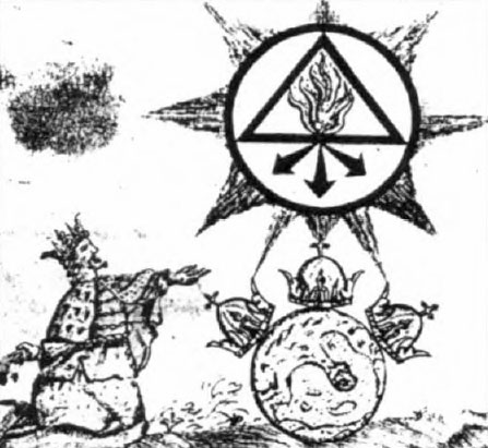 Can Anyone Help Me With This Symbol Occult