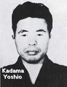 http://www.bibliotecapleyades.net/sociopolitica/secretgoldtreaty/kodama_thumb.jpg